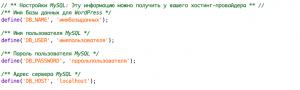 Проблема установки WordPress 2.7