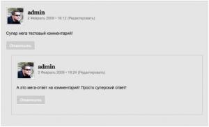 Комментирование в шаблоне Mimbo3