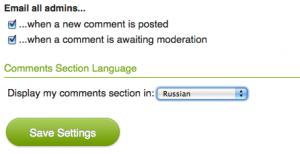 intense debate на русском языке для WordPress